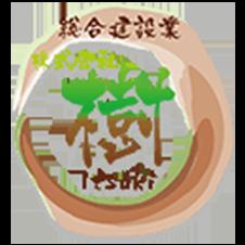 株式会社 樹